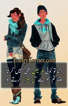 nice Jitna Tum Urdu 2 Line Poetry