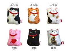 [大入DESIGN]招き猫ストラップ Maneki Neko Cat Strap