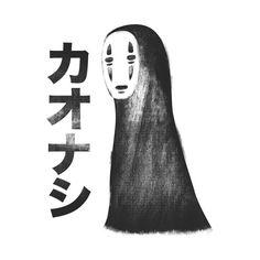 kaonashi no face