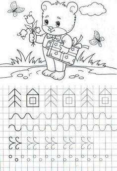 Preschool Workbooks, Preschool Art Activities, Learning Activities, Homework Sheet, Tracing Sheets, Kindergarten Learning, Teaching, Grande Section, Tracing Worksheets