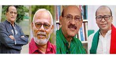 চার গুণীজনকে সংবর্ধনা - বর্তমান কন্ঠ । bartamankantho.com