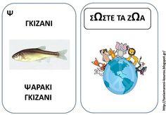 4 Οκτωβρίου παγκόσμια μέρα των ζωων Pet Day, Animal Crafts, Literacy, Kindergarten, Education, Animals, Animales, Animaux, Kindergartens