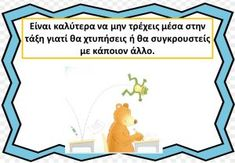 10 κανόνες για την τάξη μας! – The Children's Lab Classroom Decor, Crafts For Kids, Education, School, Decorating Ideas, Crafts For Children, Schools, Teaching, Crafts For Toddlers