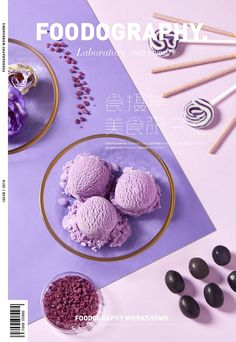 Food Graphic Design, Menu Design, Food Design, Graphic Design Inspiration, Food Inspiration, Branding And Packaging, Photo Food, Food Photography Tips, Product Photography