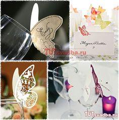 Бабочки в оформлении свадьбы » Свадебный портал ТУТ СВАДЬБА