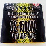 FERNANDES フェルナンデス エレキギター弦 エクストラライトゲージ 009-042 【3セットパック】 GS1500XL NIの最安値