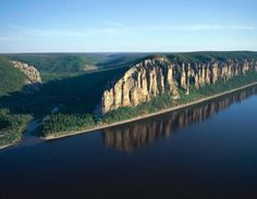 UNESCO World Heritage Sites: 26 New Sites Added To List Of Tourism Hot Spots-Lena Pillars Nature Park, Russia