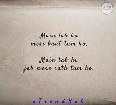 Mixed Feelings Quotes, Attitude Quotes, True Quotes, Words Quotes, Deep Quotes, Hindi Quotes, Beauty And Beast Quotes, Shayari In English, Poetry Hindi