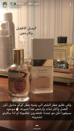 perfume and lotion organization Maquillage Yeux Cut Crease, Mademoiselle Coco Chanel, Beauty Care Routine, Beauty Tips, Lovely Perfume, Hair Care Recipes, Perfume Scents, Perfume Samples, Facial Skin Care