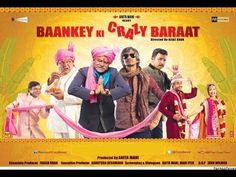 The film is based on the scam practiced by some families in Uttar Pradesh, where the boys families deceive the girls families, in case the boy is not good lo. Royal Video, Full Movies Download, Indian Movies, Comedy Movies, Latest Movies, Action Movies, Hollywood, Youtube