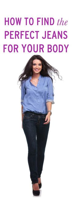 How to find the best jeans for your body
