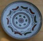 Farfurie romaneasca zona Horezu (26 cm) 4 Coasters, Decorative Plates, Traditional, Home Decor, Decoration Home, Room Decor, Coaster, Home Interior Design, Home Decoration