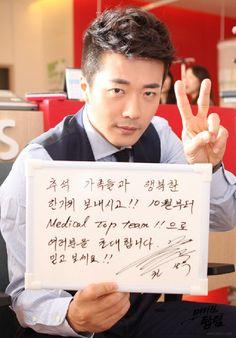 Kwon Sang Woo, Singing, Frame, A Frame, Frames, Hoop, Picture Frames