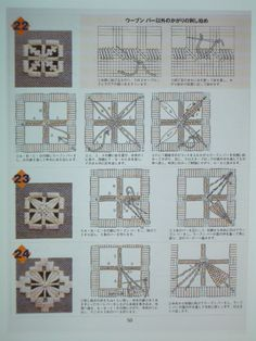 Hardanger Stickerei - ANA - Picasa Web Album with many more stitches if you go… Embroidery Designs, Types Of Embroidery, Embroidery Needles, Hand Embroidery Stitches, Diy Embroidery, Embroidery Techniques, Cross Stitch Embroidery, Broderie Bargello, Drawn Thread