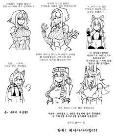 Jojo Stands, Gender Bender Anime, Mask Drawing, Jojo Anime, Rule 63, Funny Marvel Memes, Jojo Memes, Cool Animations, Drawing Reference Poses