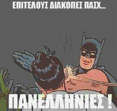 #Πανελληνιες2014 Funny Qoutes, Greek Quotes, Lol, Humor, Motivation, Memes, School, Laughing So Hard, Humour