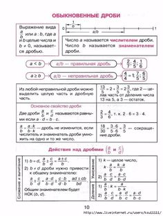 128570611_algebrapage09.jpg (530×699)