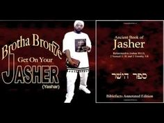 On Your JASHER {2 Esdras 9:22} / Brotha Maverick Bron7e {#HebrewMusic}