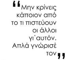 Greek Quotes, Find Image, We Heart It, Math, Sayings, Gun, Lyrics, Math Resources, Firearms