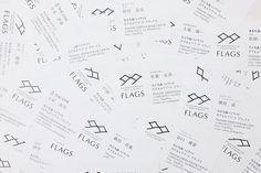 NAMECARDのデザイン 九十九島ベイサイドホテル&リゾート フラッグス