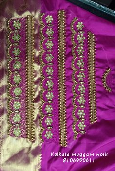 Cutwork Blouse Designs, Best Blouse Designs, Simple Blouse Designs, Peacock Embroidery Designs, Hand Embroidery Design Patterns, Designer Blouse Patterns, Traditional Blouse Designs, Saree Tassels Designs, Maggam Work Designs