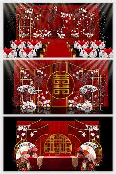 New Chinese red festive wedding stage renderings Chinese Wedding Decor, Chinese New Year Decorations, New Years Decorations, Wedding Decorations, New Chinese, Chinese Style, 40th Party Ideas, Wedding Stage Design, European Wedding