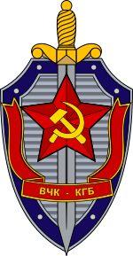 KGB (Komitet Gosudárstvennoj Bezopásnosti) = Comité para la Seguridad del Estado. Agencia de inteligencia y policía secreta de la URSS (1954-1994).