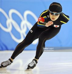 Japanese Maki Tabata skates in the women's 1500m s | Getty Images