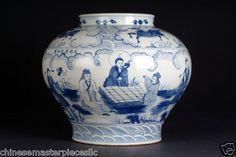"Chinese Ming Dynasty Blue & white jar (11"")"