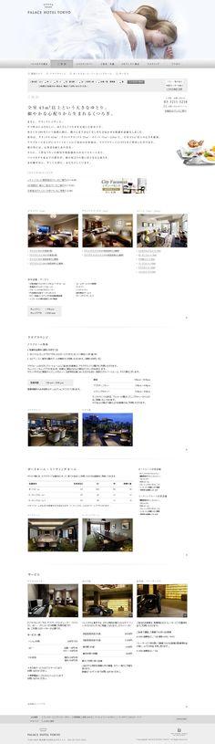 http://www.palacehoteltokyo.com/