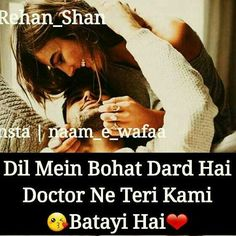 Dil mein Bhot dard he apka hona lazmi he True Love Qoutes, Qoutes About Love, Sad Love Quotes, Happy Quotes, Love Quates, Romantic Quotes For Her, Touching Words, Love Shayri, Zindagi Quotes