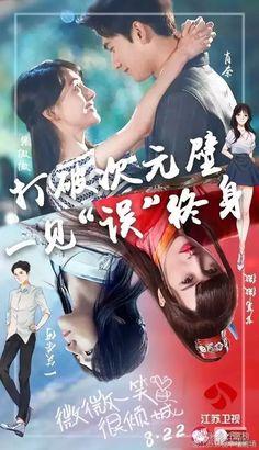 Love 020 Yang Yang and Zheng Shuang Taiwan Drama, Drama Korea, Korean Drama, Kdrama, Live Action, Yang Yang Zheng Shuang, Love 020, Yang Yang Actor, My Amazing Boyfriend