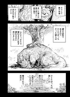 タカキツヨシ (@takatsuyo320) さんの漫画 | 12作目 | ツイコミ(仮) Twitter Sign Up, Otaku, Art Drawings, Anime Art, Fantasy, Cartoon, My Favorite Things, Comics, Illustration