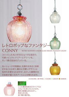japanbridge | Rakuten Global Market: Lighting 4 color (pink/clear/green/amber) glass shade 1-light pendant light-retro pop-eco-fluorescent light bulbs-Western-Princess-JBLT-4897-interior lighting