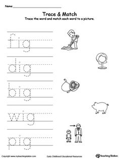 **FREE**IG Word Family Trace and Match. Practice writing short words and identify their sound by matching the word with the picture. This activity will improve your child writing skills and increase their vocabulary words. Sound Words, Cvc Words, Vocabulary Words, Alphabet Tracing Worksheets, Sight Word Worksheets, Short Vowel Activities, Letter Activities, Writing Practice, Writing Skills