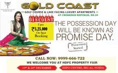 GOLDCOAST OFFERS DISCOUNT UPTO Rs.5,25,000/-                            on  SPOT BOOKING at HDFC PROPERTY FAIR,               19th Dec & 20th Dec  #HDFC #GOLDCOAST #SKB_Group #hot_property www.skbdevelopers.com