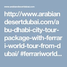 http://www.arabiandesertdubai.com/abu-dhabi-city-tour-package-with-ferrari-world-tour-from-dubai/ #ferrariworld #abudhabicitytour