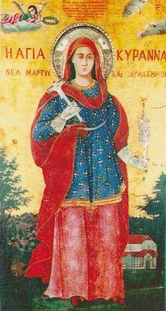 Saint Kyranna the Newmartyr Greek Icons, Byzantine Icons, Kai, Saints, Disney Characters, Fictional Characters, Folk, Christian, Disney Princess