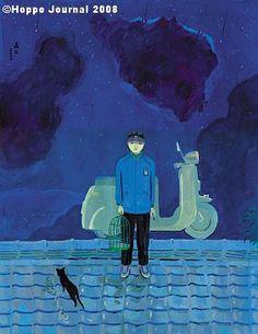 月刊誌「北方ジャーナル」公式ブログ:「鈴木翁二之世界」その2