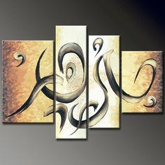 Abstract painting multiple canvas