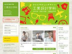 Department of Industrial Design School of Design Kyushu University  http://www.design.kyushu-u.ac.jp/id/index.php