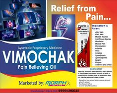Vimochak Pain Relief Oil