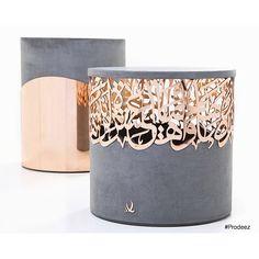 Calligraphy Stool by Iyad Naja
