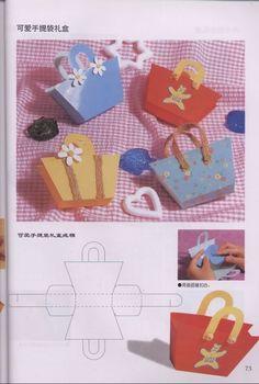 Ideas y material gratis para fiestas y celebraciones Oh My Fiesta!: Moldes para bolsos de papel.