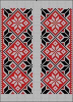 Cross Stitch Pillow, Cross Stitch Borders, Cross Stitch Designs, Cross Stitching, Cross Stitch Patterns, Hand Embroidery Art, Cross Stitch Embroidery, Embroidery Patterns, Weaving Patterns