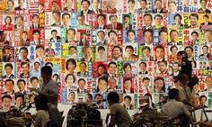 japanese elections posters