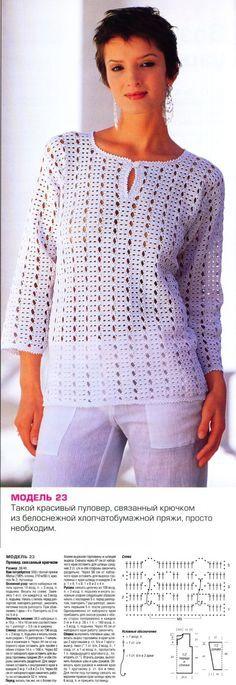 Очаровательный белый пуловер ...♥ Deniz ♥.