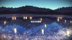 『プラネタリウム Planetarium』歌ってみた【花たん Hanatan】 - YouTube