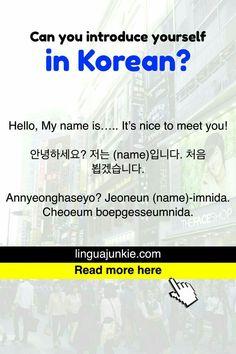 Korean Words Learning, Korean Language Learning, Learn A New Language, Learning Korean For Beginners, Learn Basic Korean, How To Speak Korean, My Korean Name, Korean Phrases, Korean Quotes
