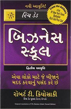 Can love happen twice gujarati novel by ravinder singh the business school gujarati by robert t kiyosaki fandeluxe Gallery